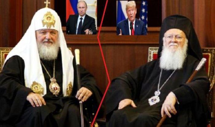 Η αναγνώριση του Αυτοκέφαλου της Εκκλησίας της Ουκρανίας από το Φανάρι και το πολιτικοεκκλησιαστικό παιγνίδι