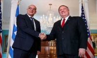 Ελλάδα: Στρώνουν «κόκκινο χαλί» για την επίσκεψη Πομπέο...