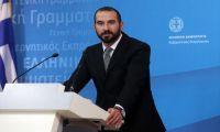 Πάγια θέση της Αθήνας η κατάργηση των εγγυήσεων και αποχώρηση των τουρκικών στρατευμάτων
