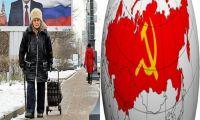 Ρωσία: Αυξάνουν τα όρια συνταξιοδότησης...