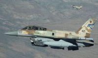 Το Παγκύπριο Συμβούλιο Ειρήνης καταδικάζει την Κυπρο-Ισραηλινή άσκηση
