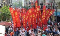 """Κομμουνιστικό Κόμμα Τουρκίας: """"Να παραμείνει η Αγία Σοφία μουσείο..."""