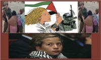 Δεκαεξάχρονη Παλαιστίνια στο στρατοδικείο!