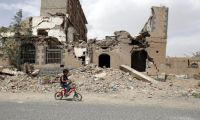 Η Διεθνής Αμνηστία καταγγέλλει εγκλήματα πολέμου στην Υεμένη