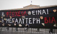 Η Ελλάδα της φτώχειας σε αριθμούς