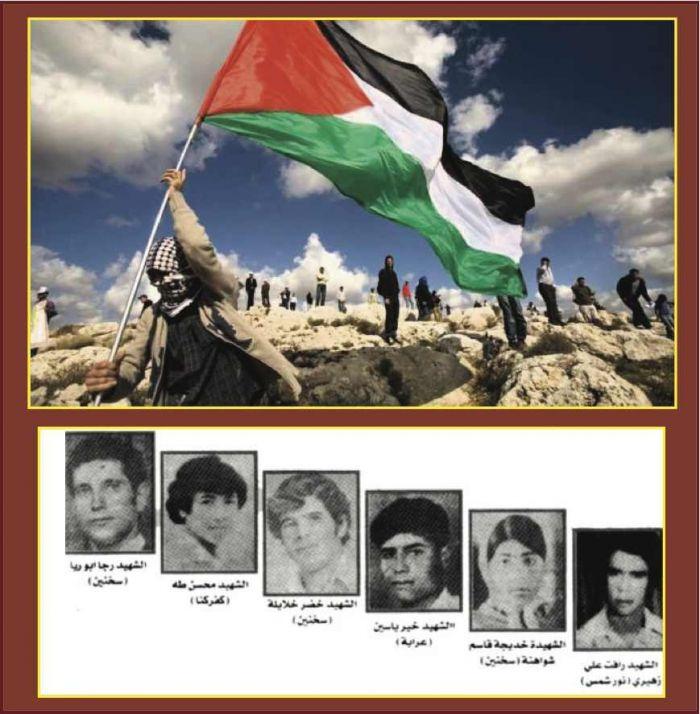 30 Μάρτη: Ημέρα της Παλαιστινιακής Γης...